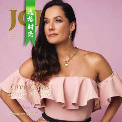 Joia Cia 巴西专业珠宝杂志 1-2月号
