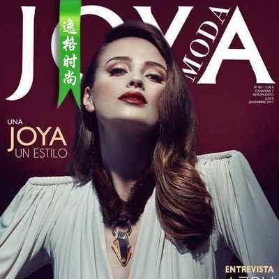 Joya.M 西班牙女性配饰时尚杂志 12月号N60