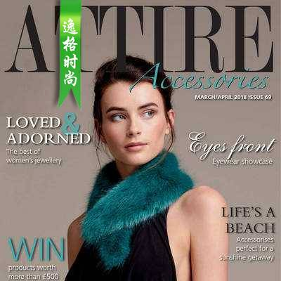 Attire Accessories 英国珠宝配饰专业杂志 3-4月号N69