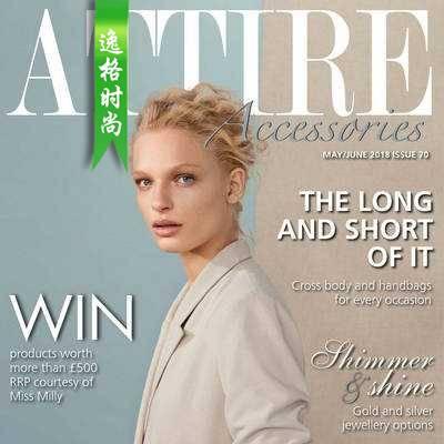 Attire Accessories 英国珠宝配饰专业杂志电子书 5-6月号N70