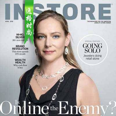 INSTORE 美国珠宝首饰专业杂志 4月号N1804