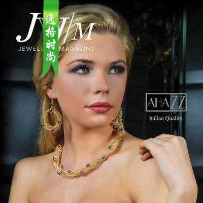 JM 土耳其珠宝首饰专业杂志 3月号N91