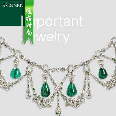 Skinner 美国珠宝首饰设计参考杂志 5月号N3106B
