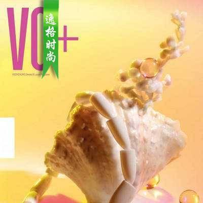 VO+ 意大利国际视野珠宝时尚杂志 5月号N145