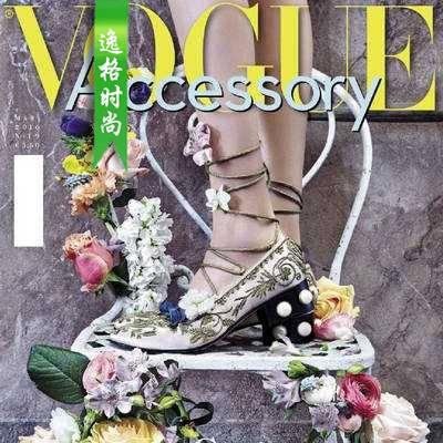 Vogue Accessory 意大利配饰流行趋势先锋杂志 3-5月号N19