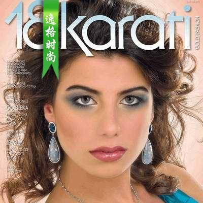 18Karati 意大利K金珠宝首饰设计专业杂志 7月号N1207