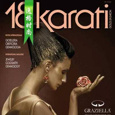 18Karati 意大利K金珠宝首饰设计专业杂志 3月号N1303