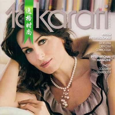 18Karati 意大利K金珠宝首饰设计专业杂志 5月号N1405