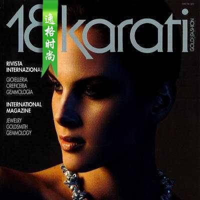 18Karati 意大利K金珠宝首饰设计专业杂志 5月号N1505