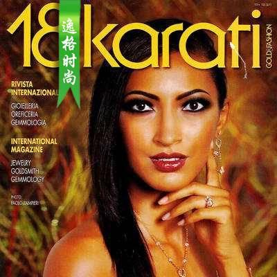 18Karati 意大利K金珠宝首饰设计专业杂志 9月号N1509