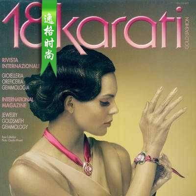 18Karati 意大利K金珠宝首饰设计专业杂志 3月号N1603