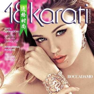 18Karati 意大利K金珠宝首饰设计专业杂志 7月号N1707