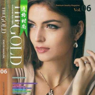 The Gold Jewelry 韩国K金首饰专业杂志 12月号V6