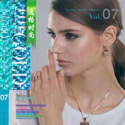 The Gold Jewelry 韩国K金首饰专业杂志 7月号V7