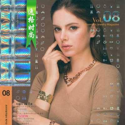The Gold Jewelry 韩国K金首饰专业杂志 12月号V8