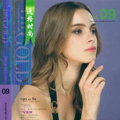 The Gold Jewelry 韩国K金首饰专业杂志 7月号V9