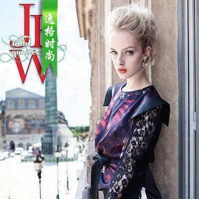 JFW 英国专业珠宝首饰杂志 夏季号N1306