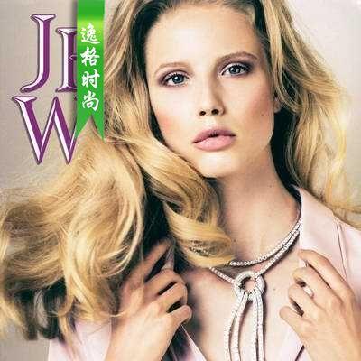 JFW 英国专业珠宝首饰杂志 夏季号N1406