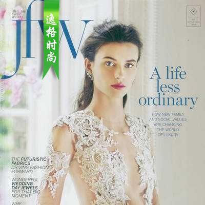 JFW 英国专业珠宝首饰杂志 秋季号N1510