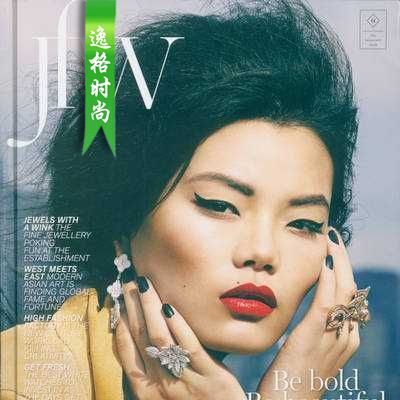 JFW 英国专业珠宝首饰杂志 春季号N1604