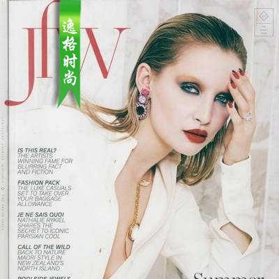 JFW 英国专业珠宝首饰杂志 夏季号N1606