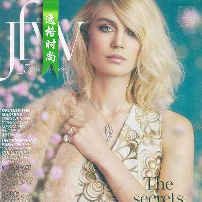 JFW 英国专业珠宝首饰杂志 冬季号N1612
