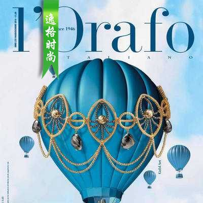 L'Orafo 意大利专业珠宝首饰杂志 5-6月号N18