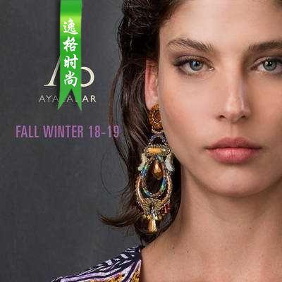 Ayala Bar 南非串珠饰品产品目录杂志 秋冬号N18