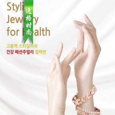 J-Zine 韩国专业珠宝首饰杂志HB9988系列 N12