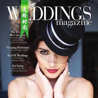 Weddings Magazine 美国婚庆婚纱礼服杂志 N13