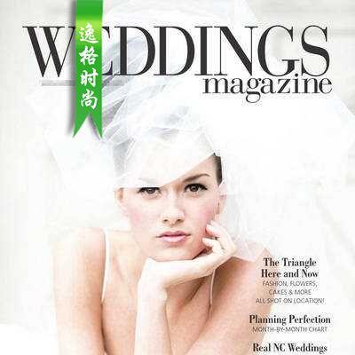 Weddings Magazine 美国婚庆婚纱礼服杂志 N14
