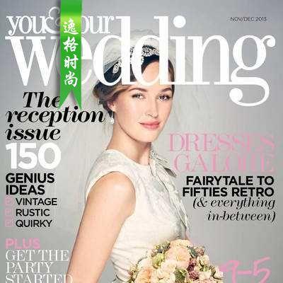You & Your Wedding 英国时尚婚纱杂志N1312