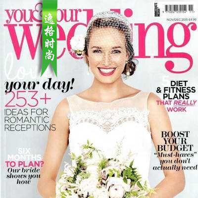 You & Your Wedding 英国时尚婚纱杂志冬季N1512