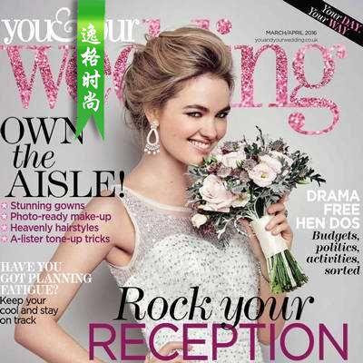 You & Your Wedding 英国时尚婚纱杂志4月号 N1604