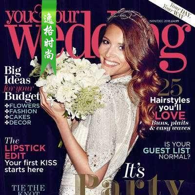 You & Your Wedding 英国时尚婚纱杂志12月号 N1612