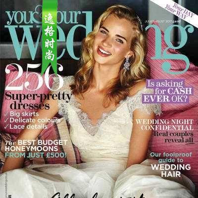 You & Your Wedding 英国时尚婚纱杂志8月号 N1708