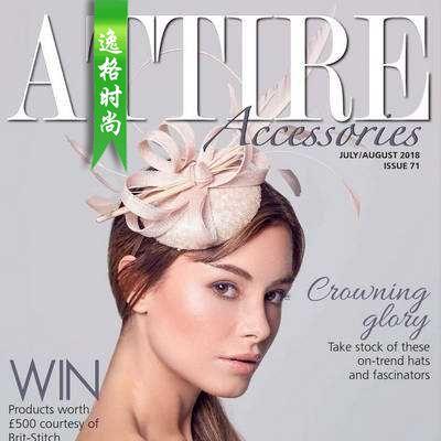 Attire Accessories 英国珠宝配饰专业杂志 7-8月号N71