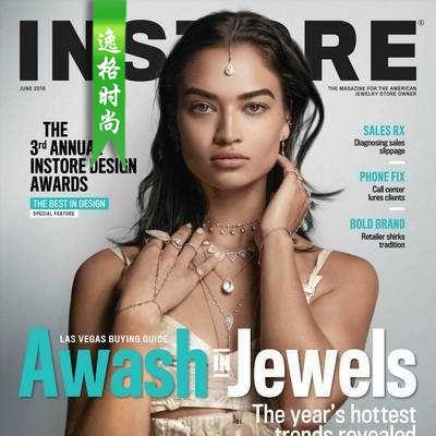 INSTORE 美国珠宝首饰专业杂志 6月号N1806