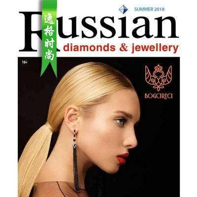 RDJ 俄罗斯宝石及珠宝趋势分析 夏季号