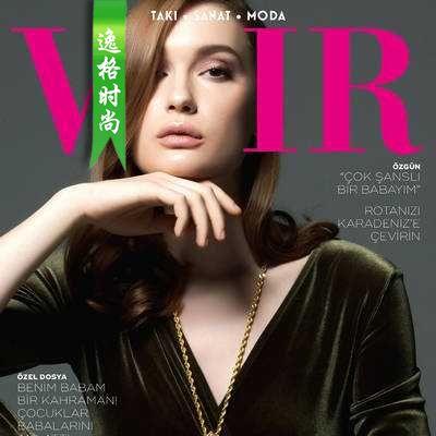 Voir.M 土耳其珠宝首饰杂志 6月号N1806
