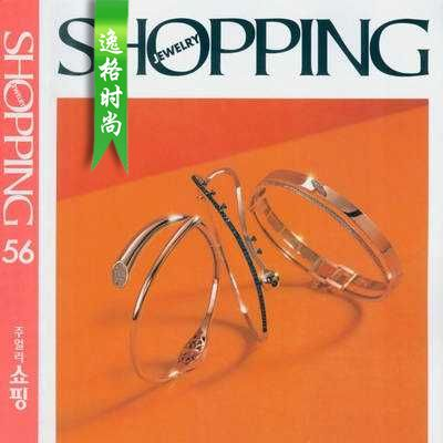 Shopping Jewelry 韩国专业珠宝杂志春夏号N56
