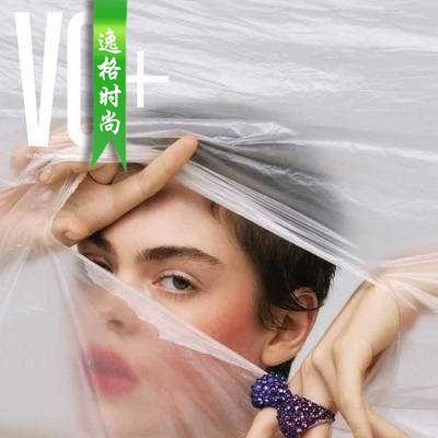 VO+ 意大利国际视野珠宝时尚杂志9月号N146