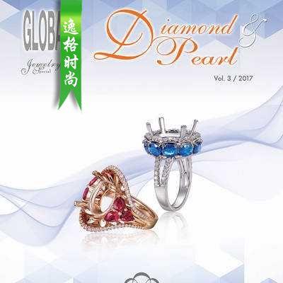 Global.JS 香港全球珠宝贸易杂志钻石珍珠系列N3-17