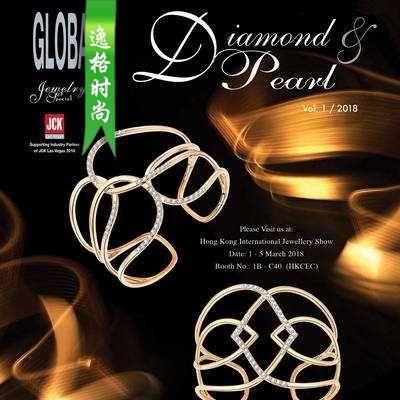 Global.JS 香港全球珠宝设计杂志钻石珍珠系列 N1-18