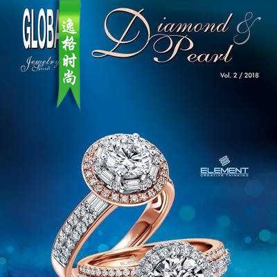 Global.JS 香港全球珠宝设计杂志钻石珍珠系列 N2-18