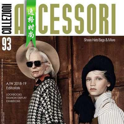 Collezioni Accessori 意大利专业配饰杂志9月号 N93-1809