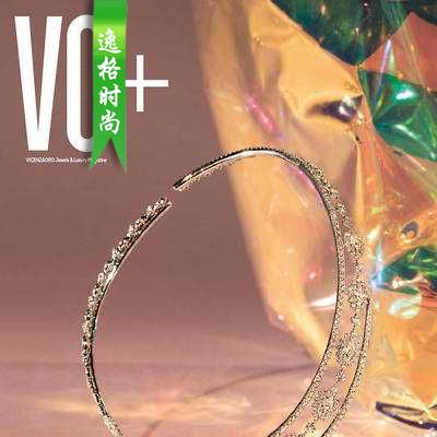 VO+ 意大利国际视野珠宝时尚杂志11月号N147