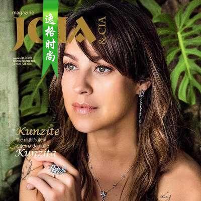 Joia Cia 巴西专业珠宝杂志 11-12月号N1812