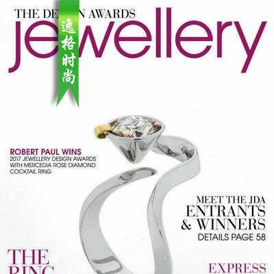 Jewellery 澳大利亚专业珠宝杂志12月号 N15-17