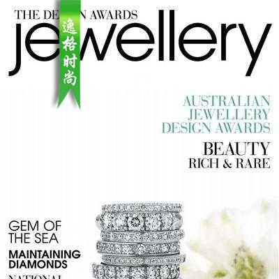 Jewellery 澳大利亚专业珠宝杂志10月号 N16-18